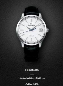 sbgr305 limt
